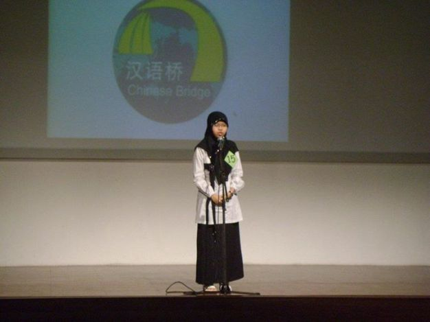 My Speech Performance in National Chinese Bridge 2010