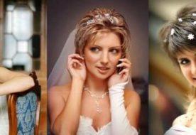 Как самой сделать свадебную прическу и стать самой красивой невестой?