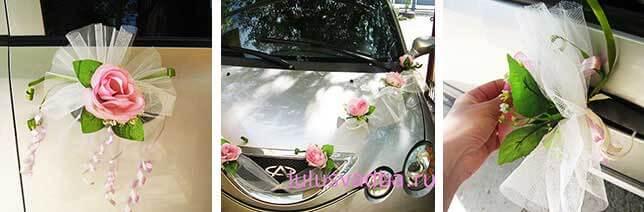 Украшение на свадебную машину из фатина и цветов