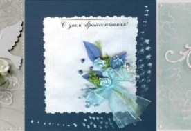 Открытки своими руками на свадьбу: ваш маленький шедевр в копилку семейных воспоминаний
