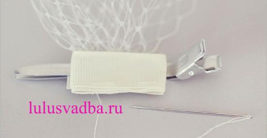 Как сшить фату своими руками: мастер-класс для невесты