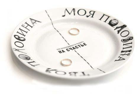 тарелка в подарок молодоженам