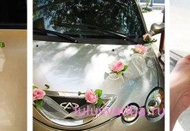 Мастер-класс: украшение свадебной машины своими руками из фатина и цветов