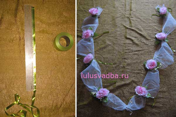 Как сделать из фатина украшение на свадебную машину