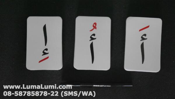 download flash card huruf hijaiyah