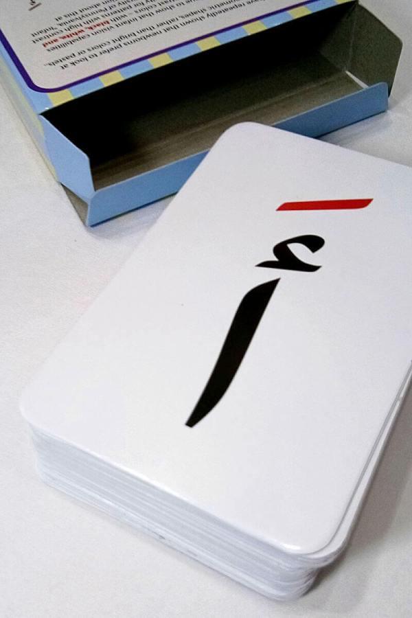 jual flashcard hijaiyah