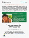 Chronic Pain Leadership Training