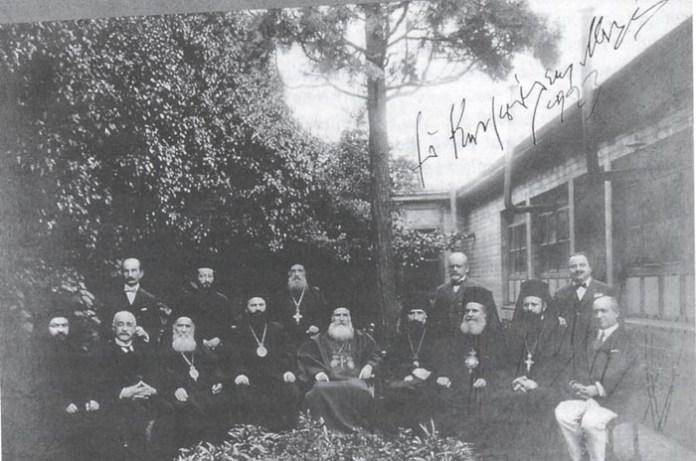 congresul 1923