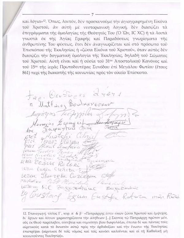 semnături