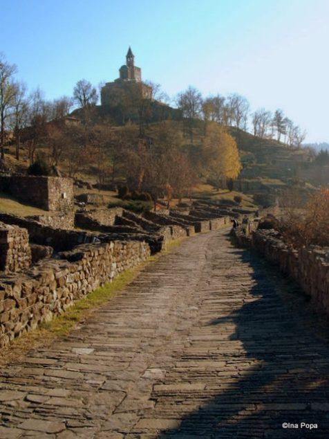 Veliko Tarnovo, cetate