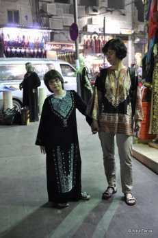 rochia mea de iordaniana