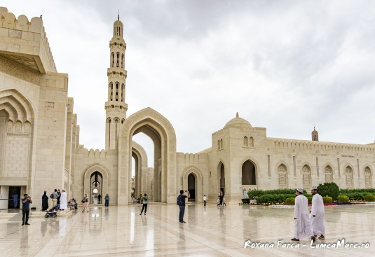 Oman-Muscat-0636