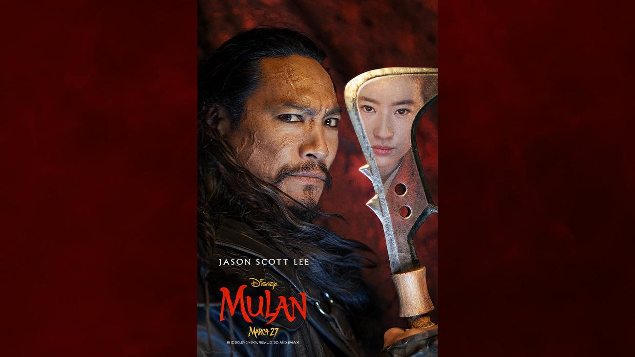 Mulan (2020) | Disney Movies