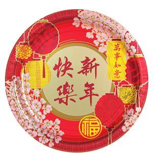 Kinesisk Nytår tallerken