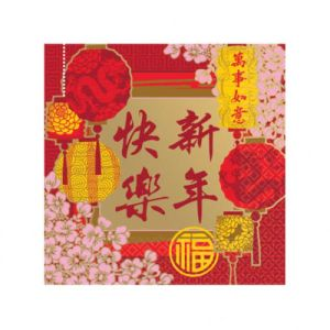 Kinesisk Nytår servietter