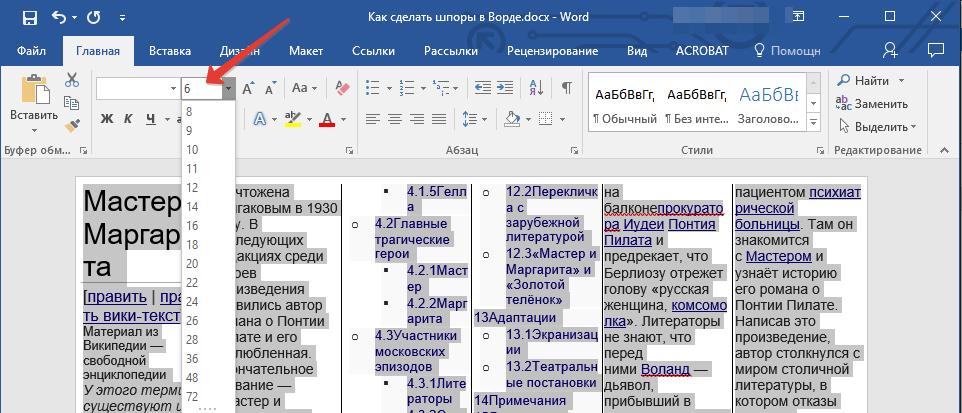 Mengubah ukuran font di Word