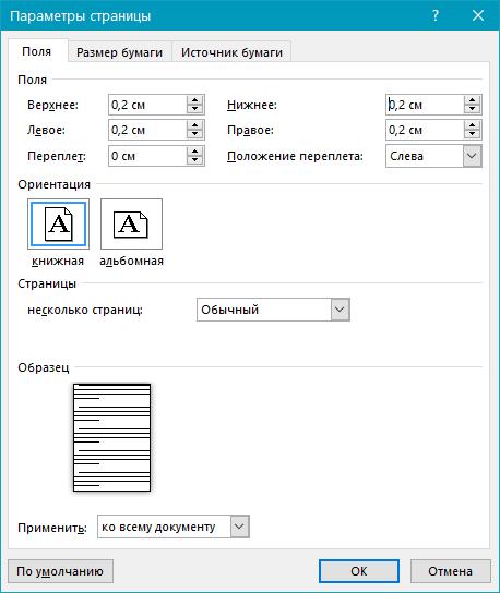 Parameter bidang di Word