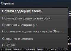 cumpărați jocuri cu aburi cu bitcoin)