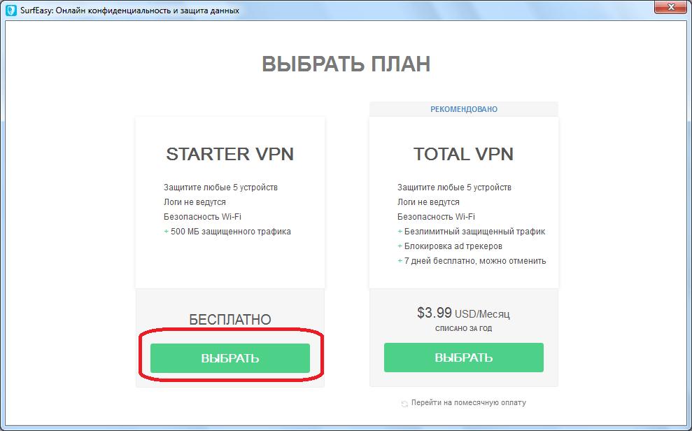 Połącz połączenie VPN  Jesteśmy połączeni z serwerem  Czy