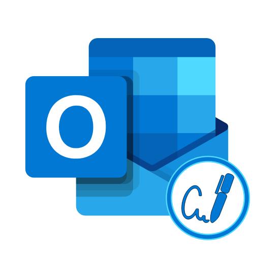 Outlook 2010 бағдарламасында қолтаңбаны орнату