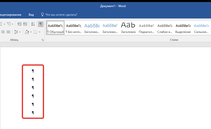 Displaying paragraph characters on the Western to Word
