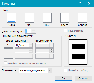 Kolonneparametre i Word