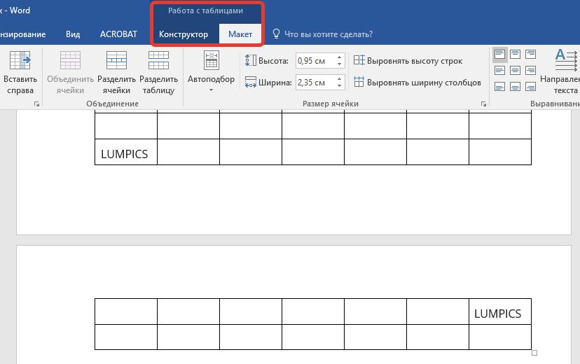 Table (mise en page) en mot