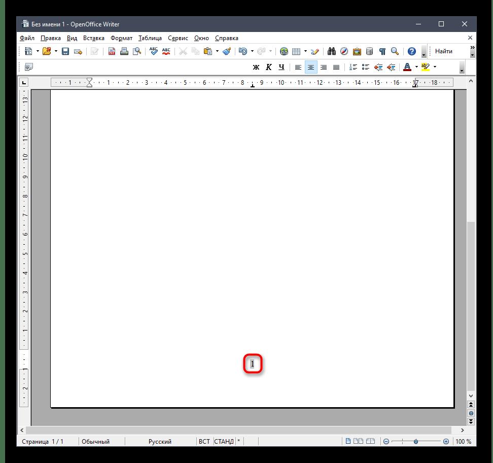 Vellykket endring i justeringen av nummereringen når du redigerer den i OpenOffice
