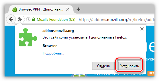 Anonymox add-ons for chrome