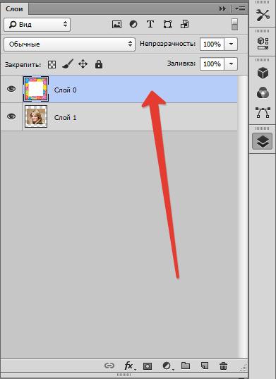 """Du kan inte bara infoga en bild utan också ett dedikerat område. För detta ändamål öppnar vi en bild i en Photoshop, vi allokerar på något sätt beroende på bakgrunden. Om bakgrunden är monofonisk, omedelbart """"trollstav"""" eller """"magnetisk lasso"""". Det finns någon som bekväm. I exemplet är en bild av """"Magic Wand"""" markerad."""