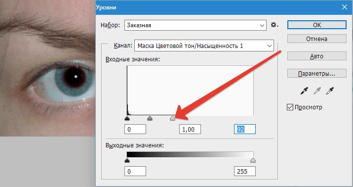 Αφαιρέστε τη μέθοδο των κόκκινων ματιών 2 (20)
