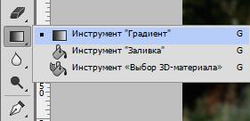 Photoshopissa (8)