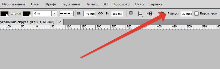 Skruglyeem-uglyi-v-fotoshope-4
