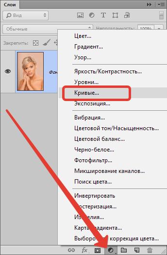 zatemnyeem-Fon-v-fotoshope-2
