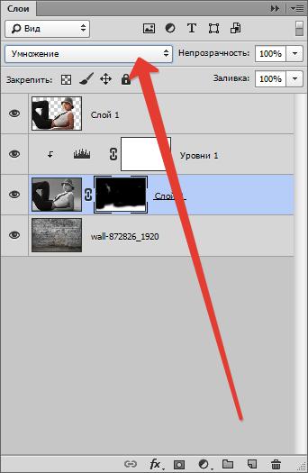 Фонды фотосуреттердегі фотохоптағы өзгертіңіз