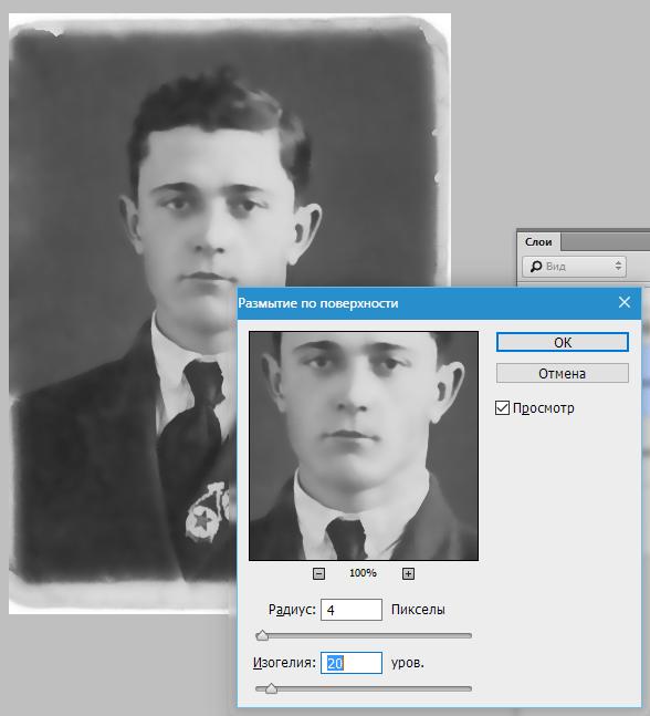 иногда программы для редактирования старых фото том, что
