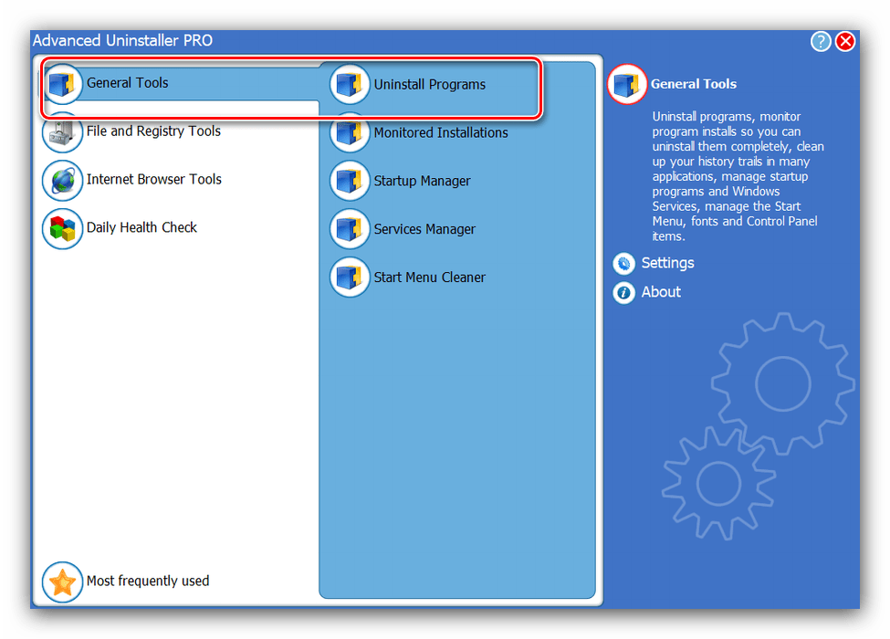AVG антивирусты жою типі Advanced Uninstaller Pro қосымшасын пайдаланып