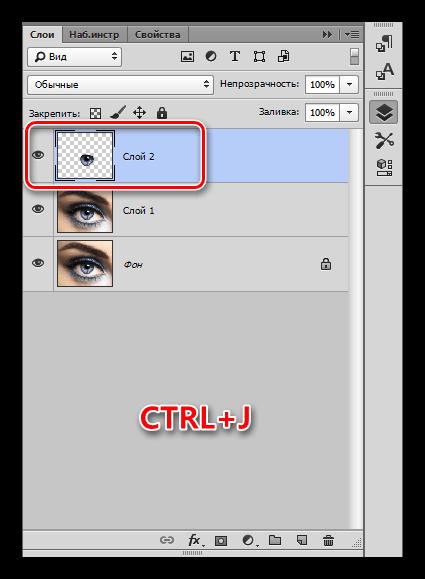 Photoshopの新しいレイヤーに選択をコピーする