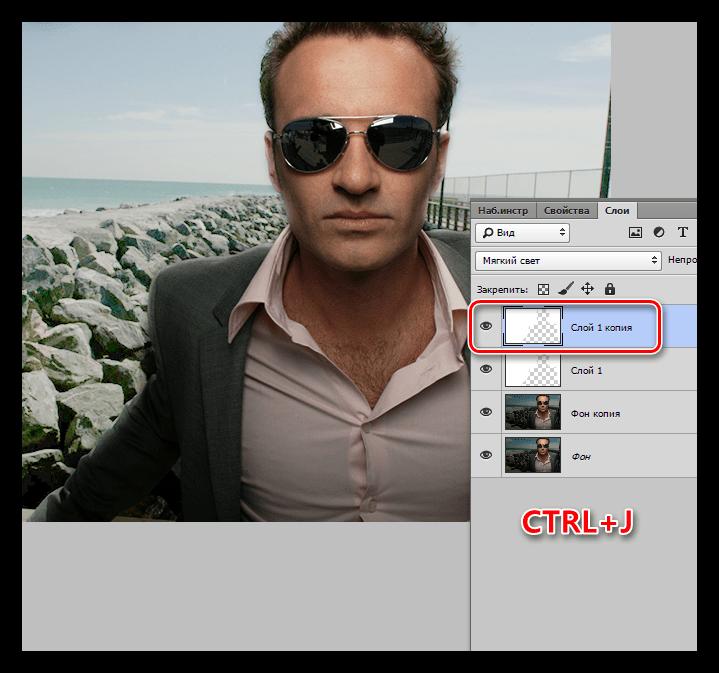 Как осветлить фон на фото в инстаграм