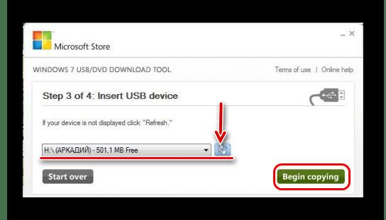 Windows에서 미디어 선택 USBDVD 다운로드 도구