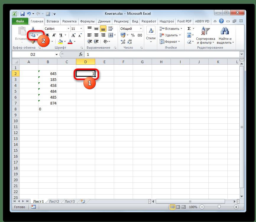 مقدار در سلول به یک عدد در مایکروسافت اکسل تبدیل می شود