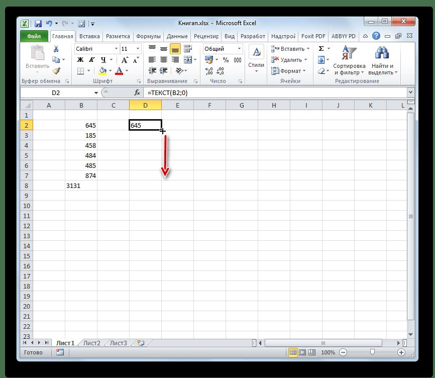 نحوه تبدیل متن به یک عدد در سلول جدول اکسل