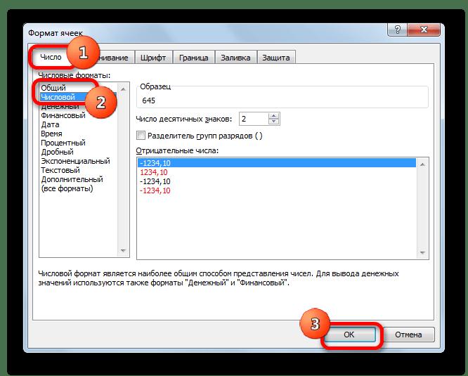 انتقال به استدلال های تابع متن در مایکروسافت اکسل