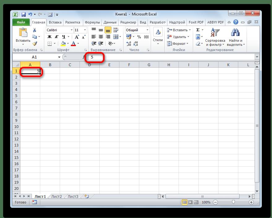 Nombor 5 dalam sel dalam Microsoft Excel