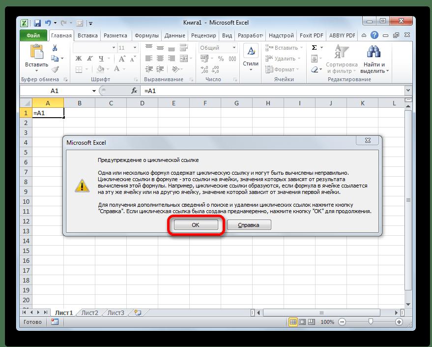 Kotak dialog memberi amaran tentang pautan kitaran di Microsoft Excel