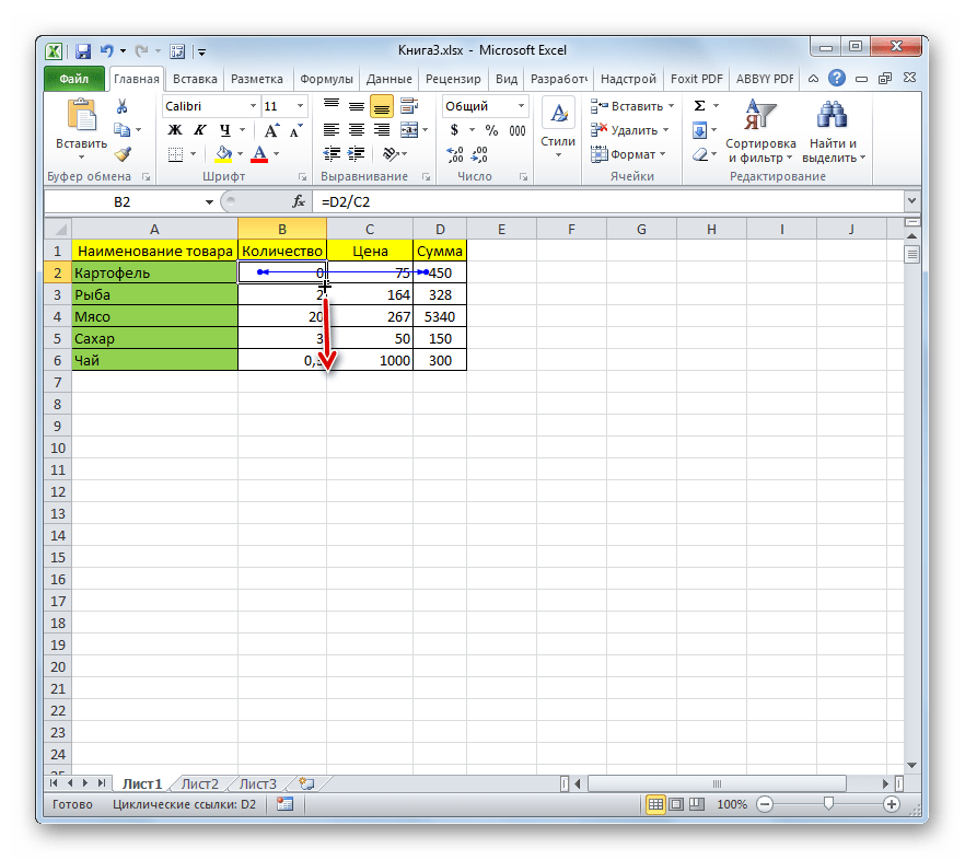 Filling marker in Microsoft Excel
