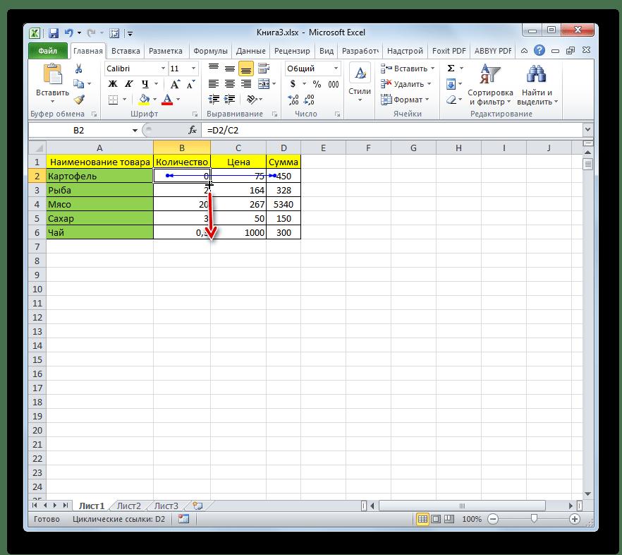 Pengisian penanda di Microsoft Excel