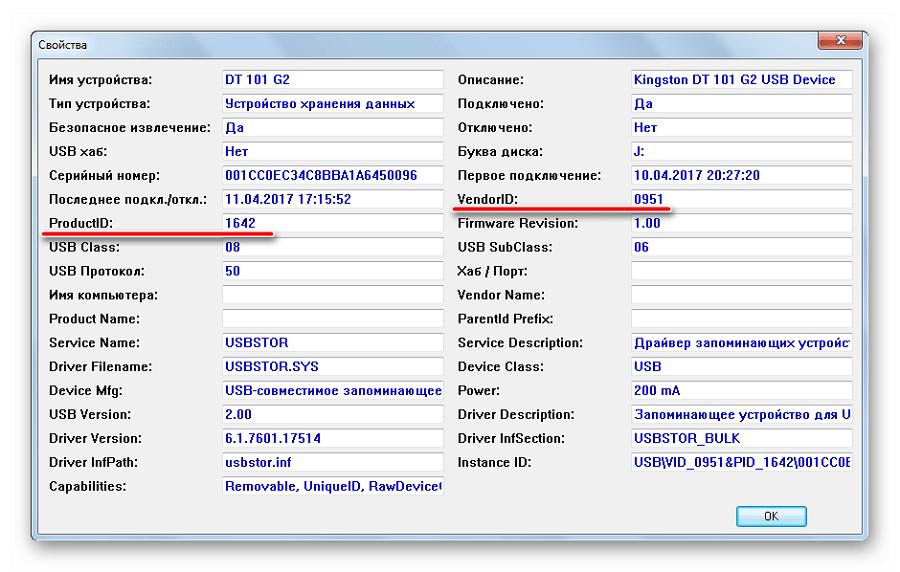 Définition vid et pid via USBDeView