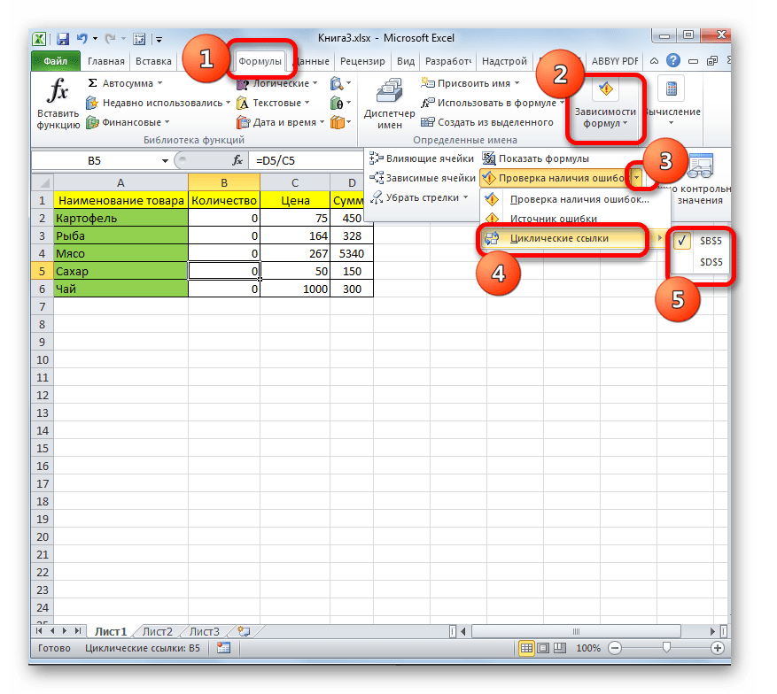 Search for cyclic links in Microsoft Excel