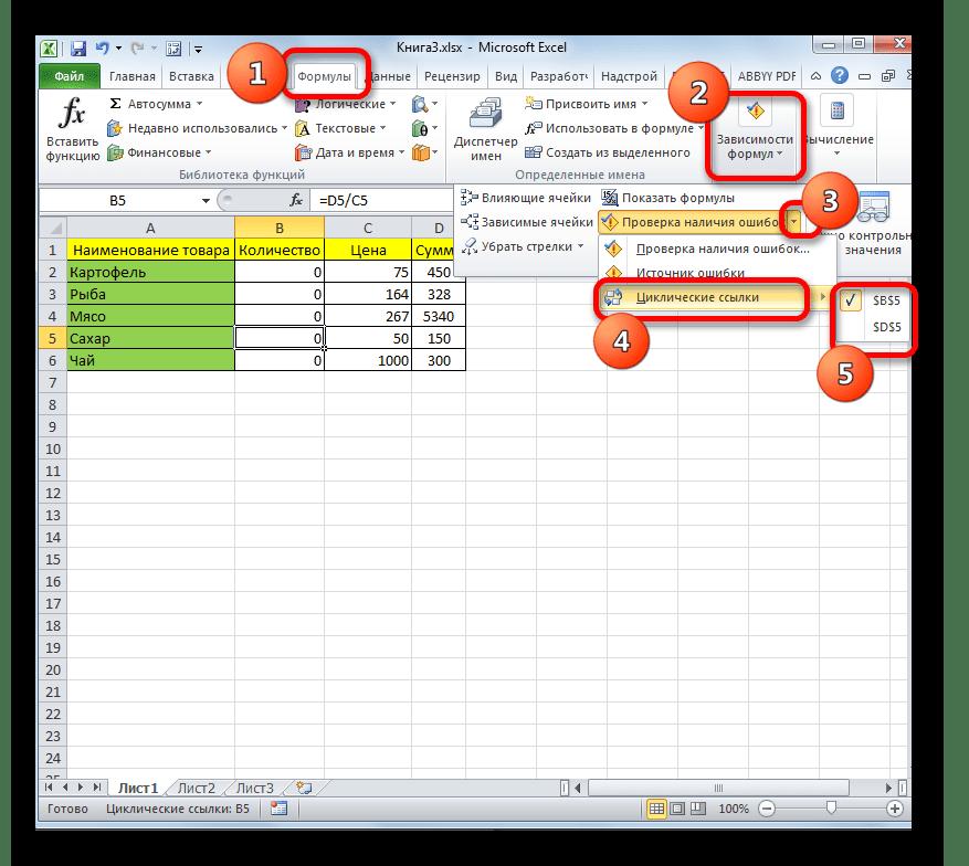 Tìm kiếm các liên kết tuần hoàn trong Microsoft Excel